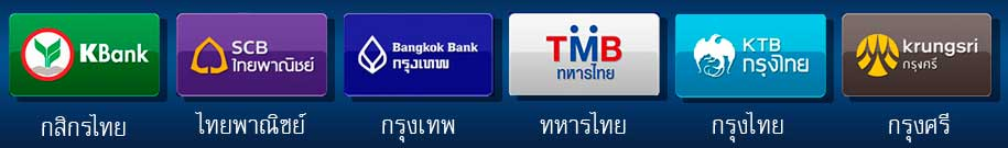 footer_banking